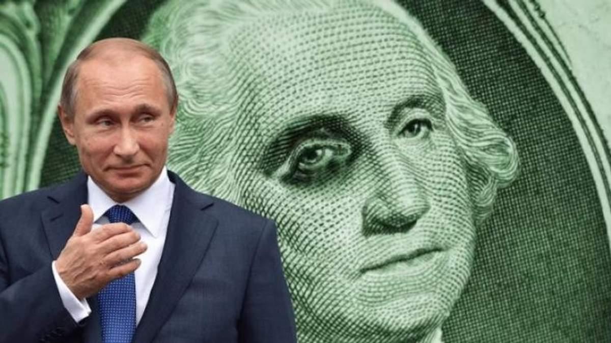 Гроші Путіна на Заході: експерт назвав дієві методи покарання Росії
