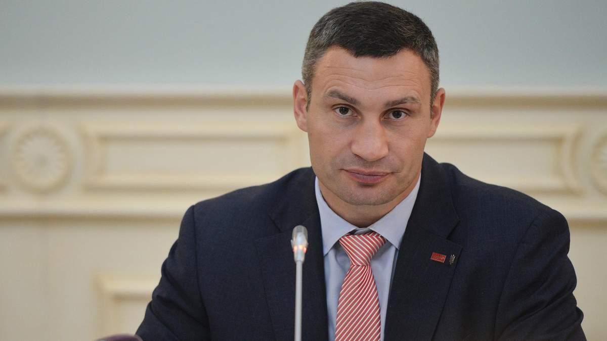 Кличко сообщил, какие туристические объекты откроют в Киеве