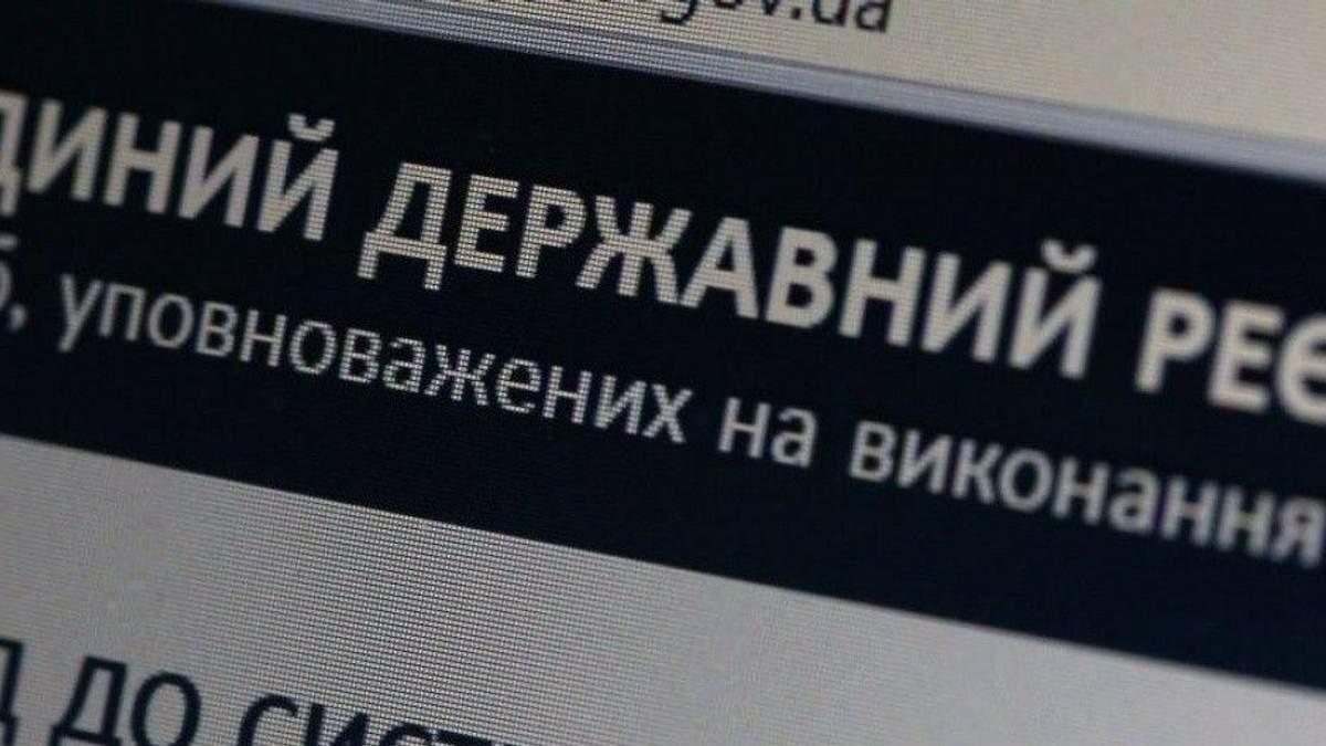 Что задекларировали украинские чиновники
