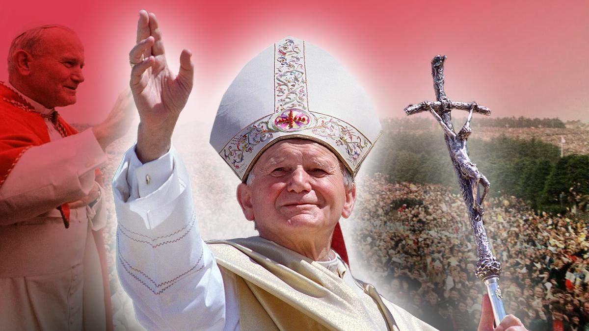 Іван Павло ІІ: біографія та цитати Папи Римського XX століття