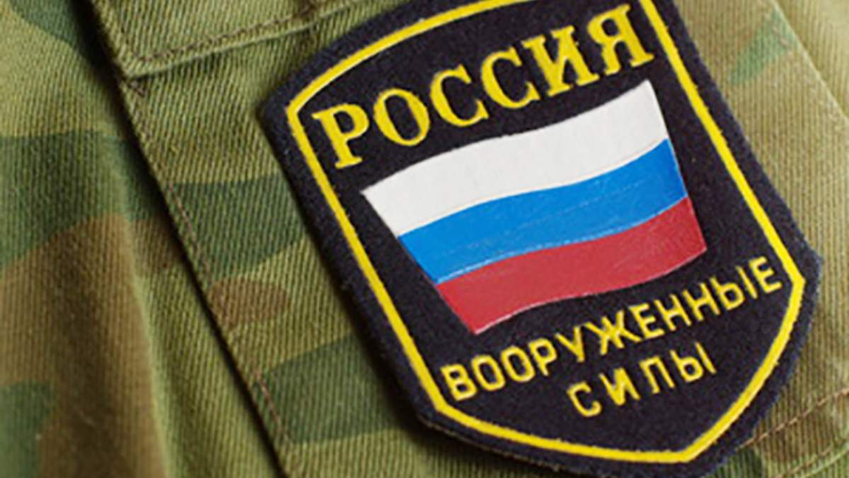 Российские войска в Крыму и на Донбассе: идентифицированы 1,5 тысячи человек