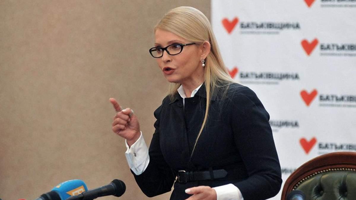 Тимошенко поймали в Раде в забавной позе: есть фото