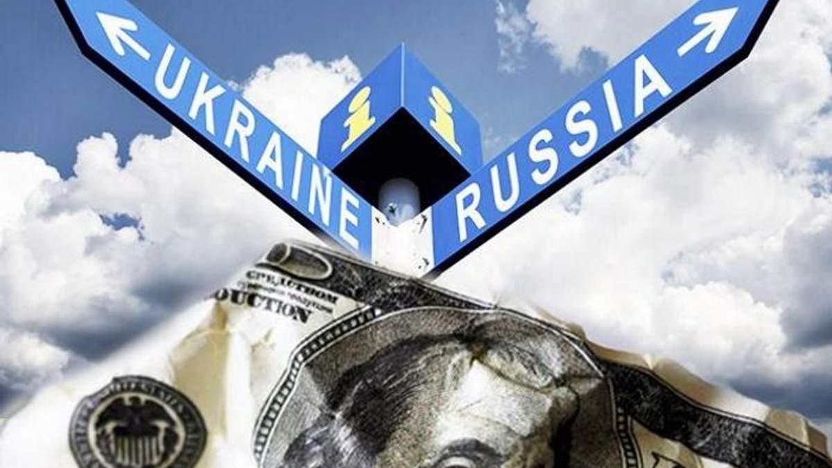 Украина существенно нарастила объем торговли с Россией