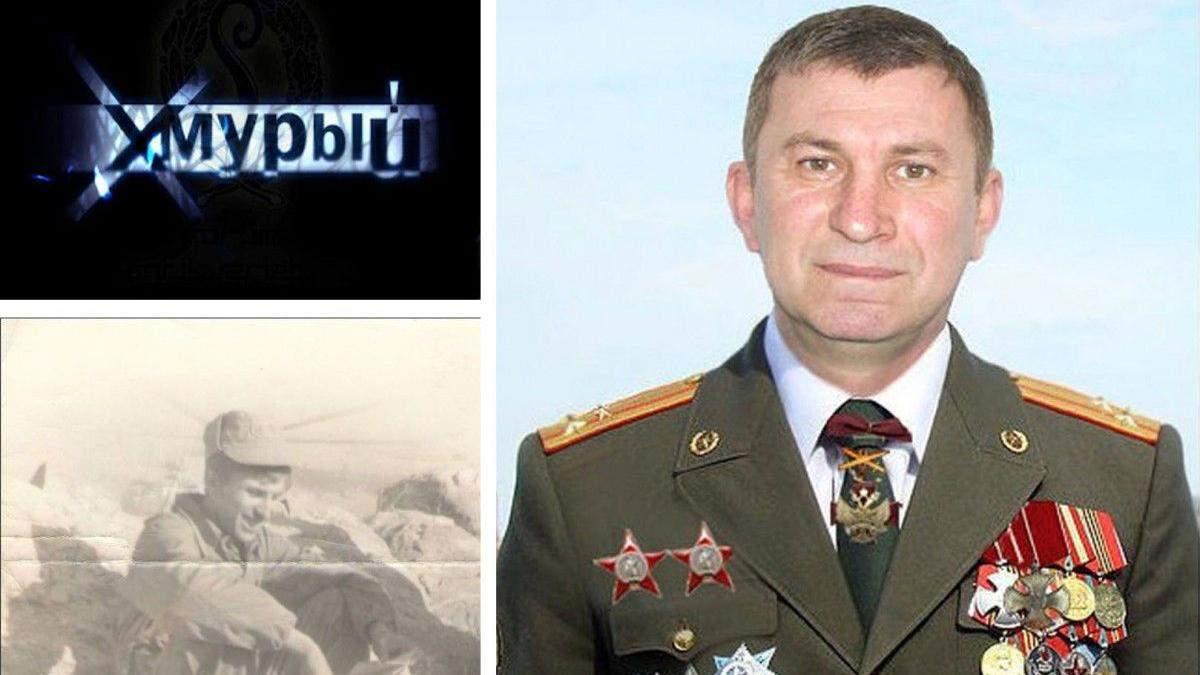 "Сергей Дубинский по прозвищу ""Хмурый"""
