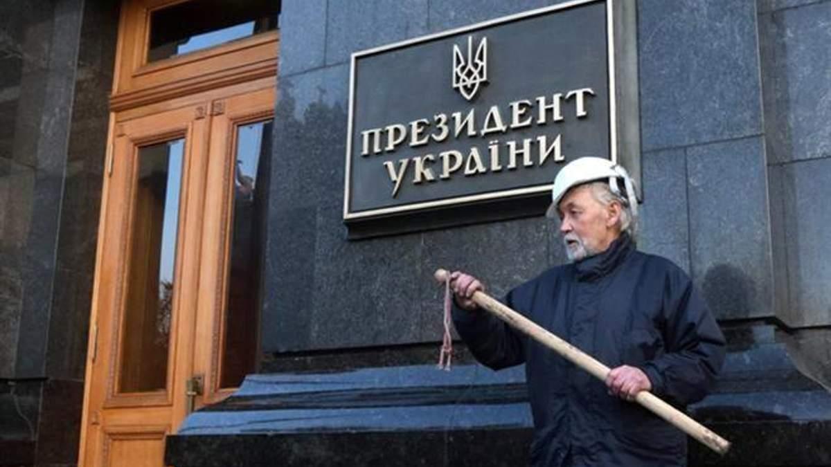 Посмотришь на пятерку кандидатов в президенты – и хочеться уехать из Украины навсегда