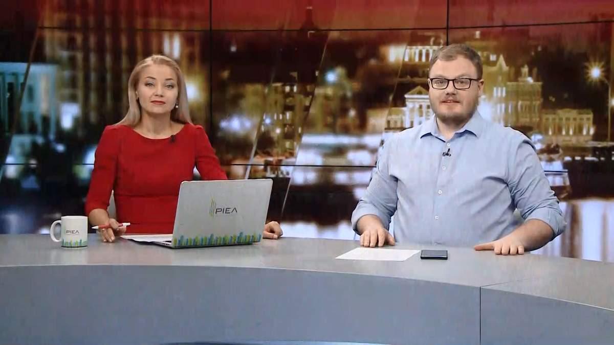Выпуск новостей за 18:00: Встреча Порошенко и Меркель. Обыск офиса Савченко