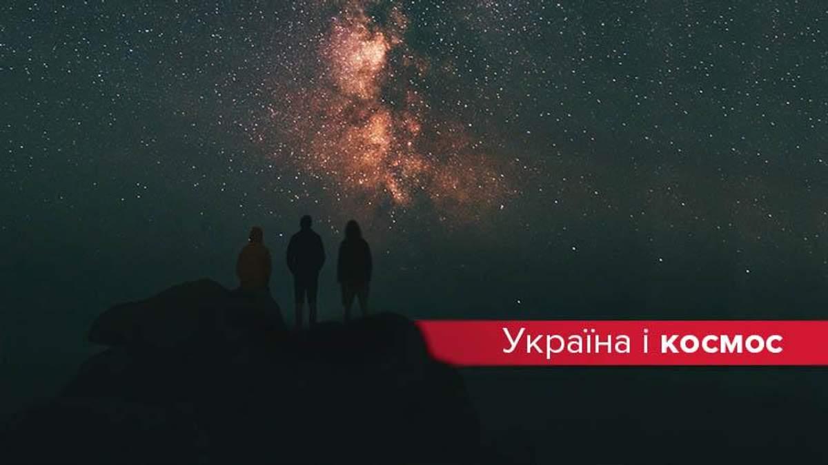 День космонавтики в Україні 12 квітня 2019 - факти про Україну і космос