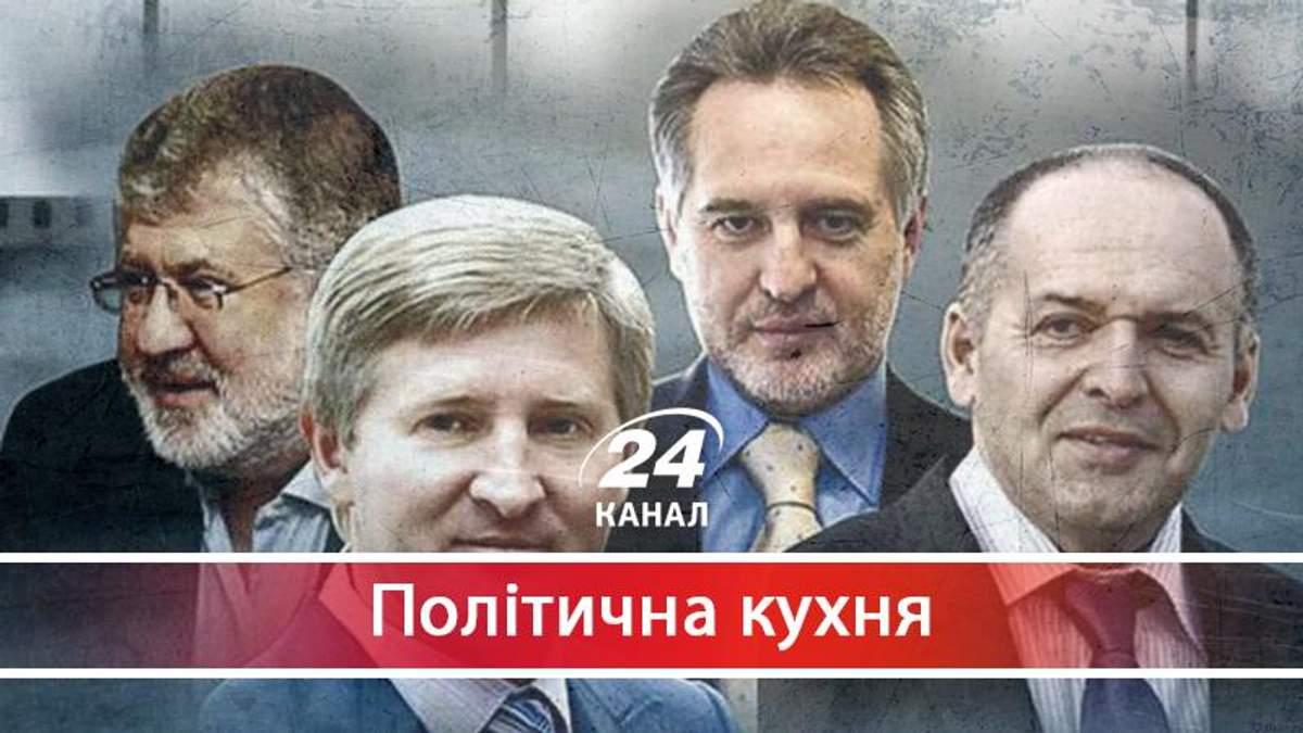 Кого будуть підтримувати українські олігархи на майбутніх президентських виборах - 13 квітня 2018 - Телеканал новин 24