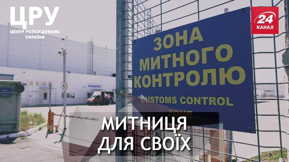 Как зарабатывают на импорте авто на Одесской таможне: резонансное расследование