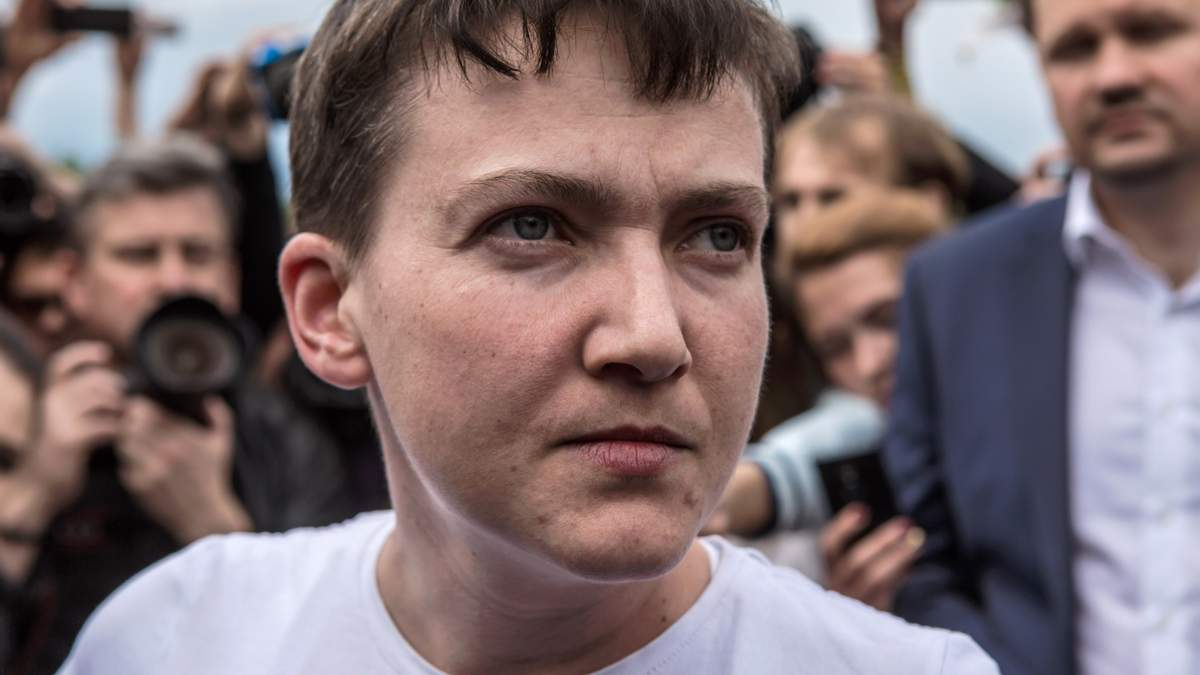 Фото савченко софьи михайловны