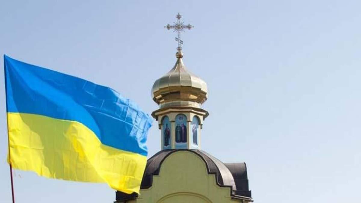 """""""Буде багато шуму і все"""": в УПЦ МП прокоментували можливе створення єдиної церкви в Україні"""
