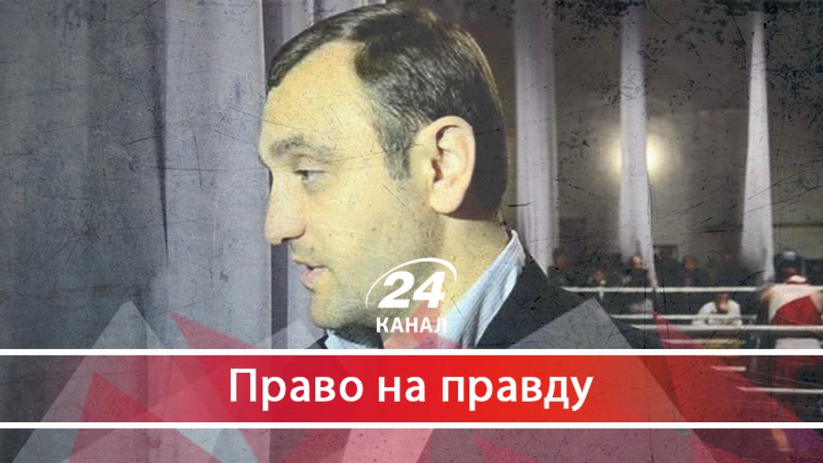"""З ким домовився ватажок """"тітушок"""" Саркісян, аби закрили кримінальні провадження щодо нього - 18 квітня 2018 - Телеканал новин 24"""