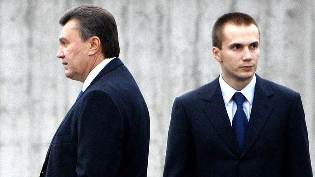 Александр Янукович и Виктор Янукович