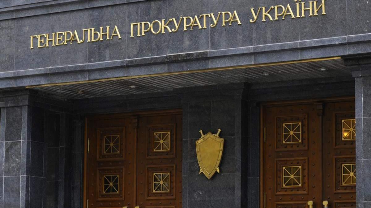 ГПУ завершила следствие по делу Януковича и его окружения