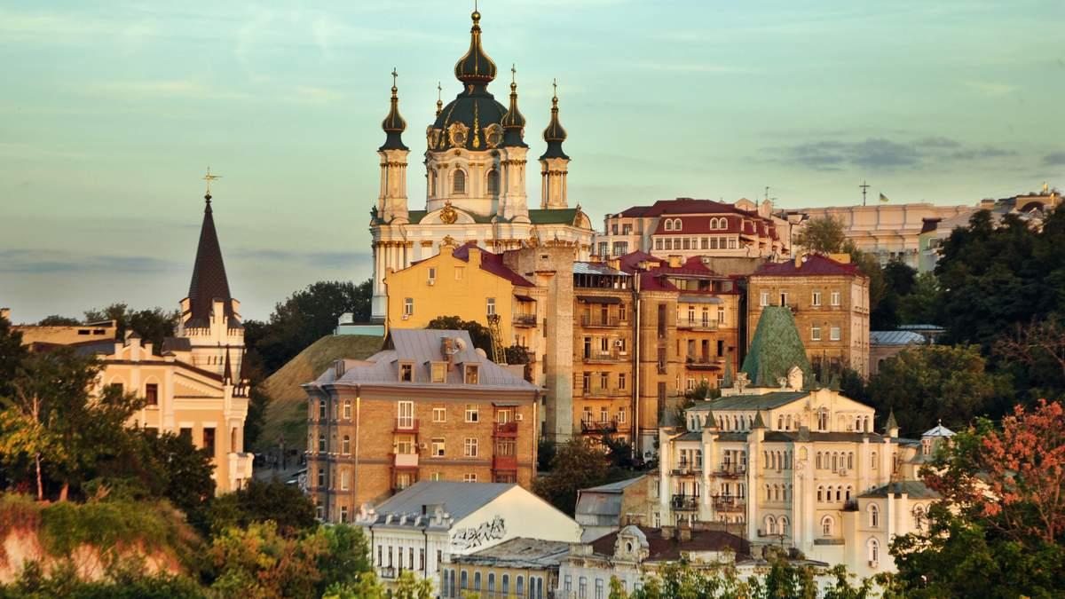 Куди піти у Києві у 2020 – кращі місця Києва де варто погуляти