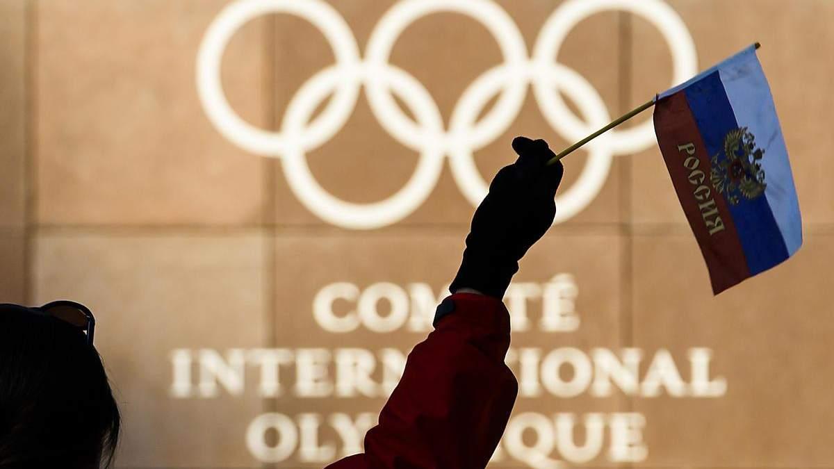 МОК приховав від суду допінг-проби російських олімпійців