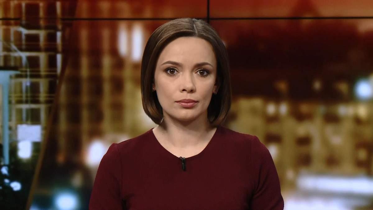Випуск новин за 19:00: Вбивство бізнесмена у Херсоні. Запобіжний захід довіреній особі Путіна