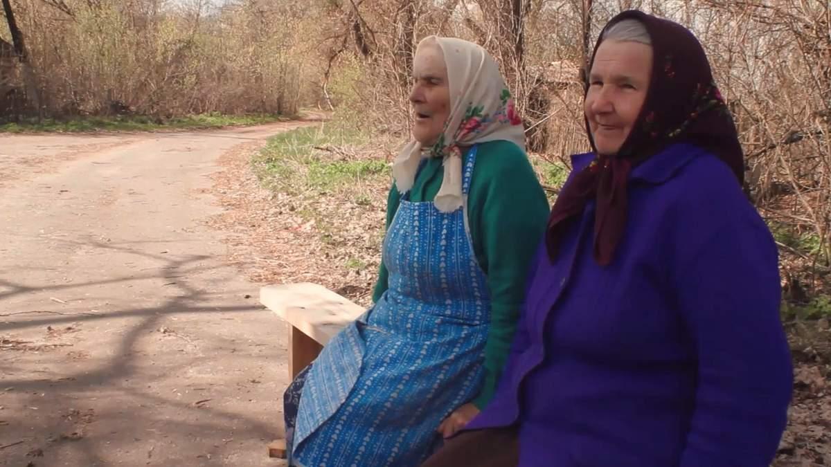 Чернобыль 2018: история бабушек - как жить в зоне отчуждения