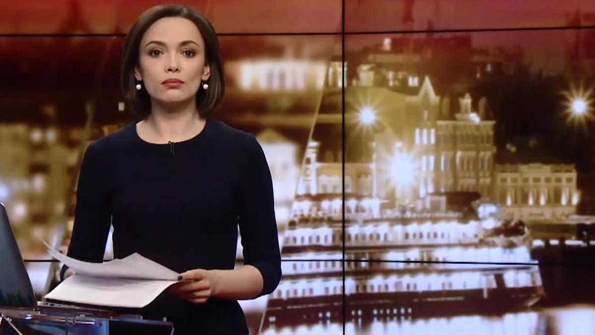Выпуск новостей за 20:00: Дело Бочковского. Обучение спасателей ГСЧС