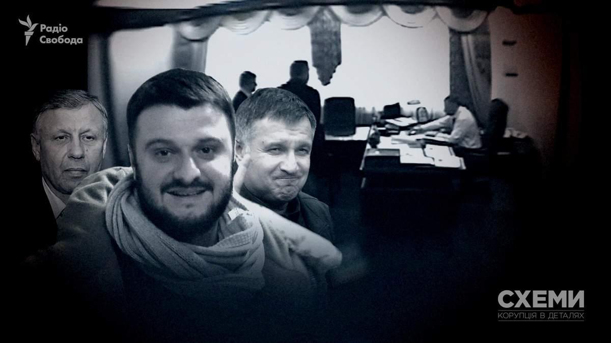 """НАБУ повідомило про знищення доказів у справі """"рюкзаків Авакова"""""""