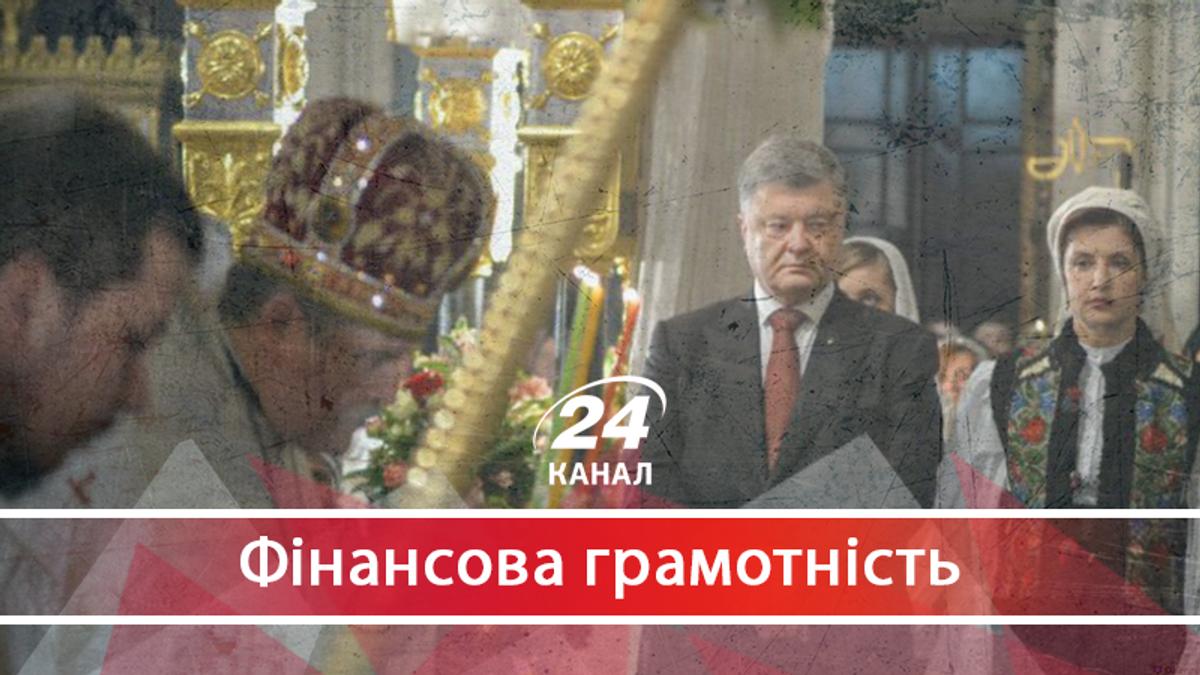 Хочешь стать миллиардером – создай свою религию: почему Порошенко основывает поместную церковь - 27 квітня 2018 - Телеканал новин 24
