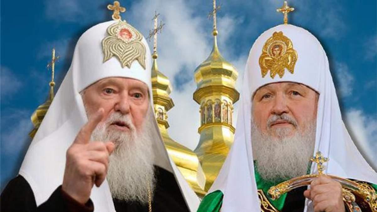 Єдина помісна церква: чим закінчиться конфлікт між Київським та Московським патріархатом
