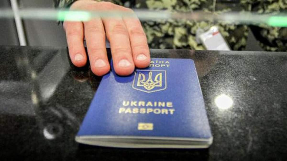 Сколько украинцев посетили ЕС со времени введения безвиза: озвучены данные
