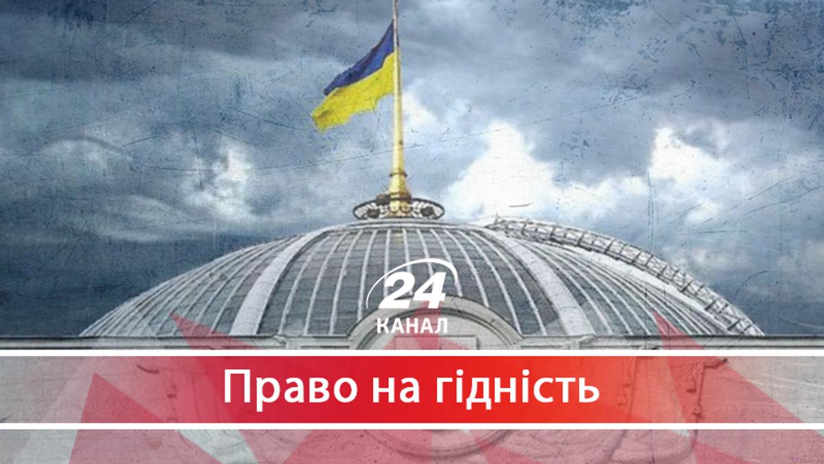 ТОП-5 найбагатших депутатів: хто і що задекларував  - 28 квітня 2018 - Телеканал новин 24