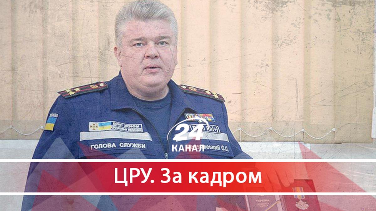 Чому Україна винна зарплату чиновнику,  якого звільнили три роки тому через підозру у корупції - 30 квітня 2018 - Телеканал новин 24