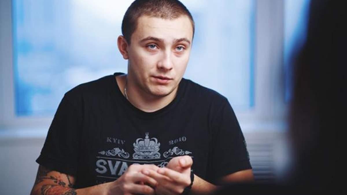 Напад на Сергія Стерненка