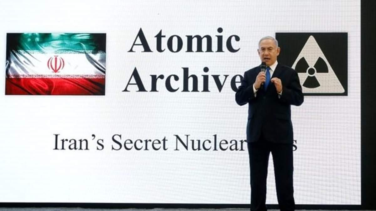 Ядерна бомба Ірану: чи можна вірити Ізраїлю та як реагуватиме світ на нову небезпеку