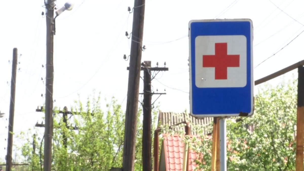 Бойовики з мінометів ударили по мирних мешканцях у Мар'їнці