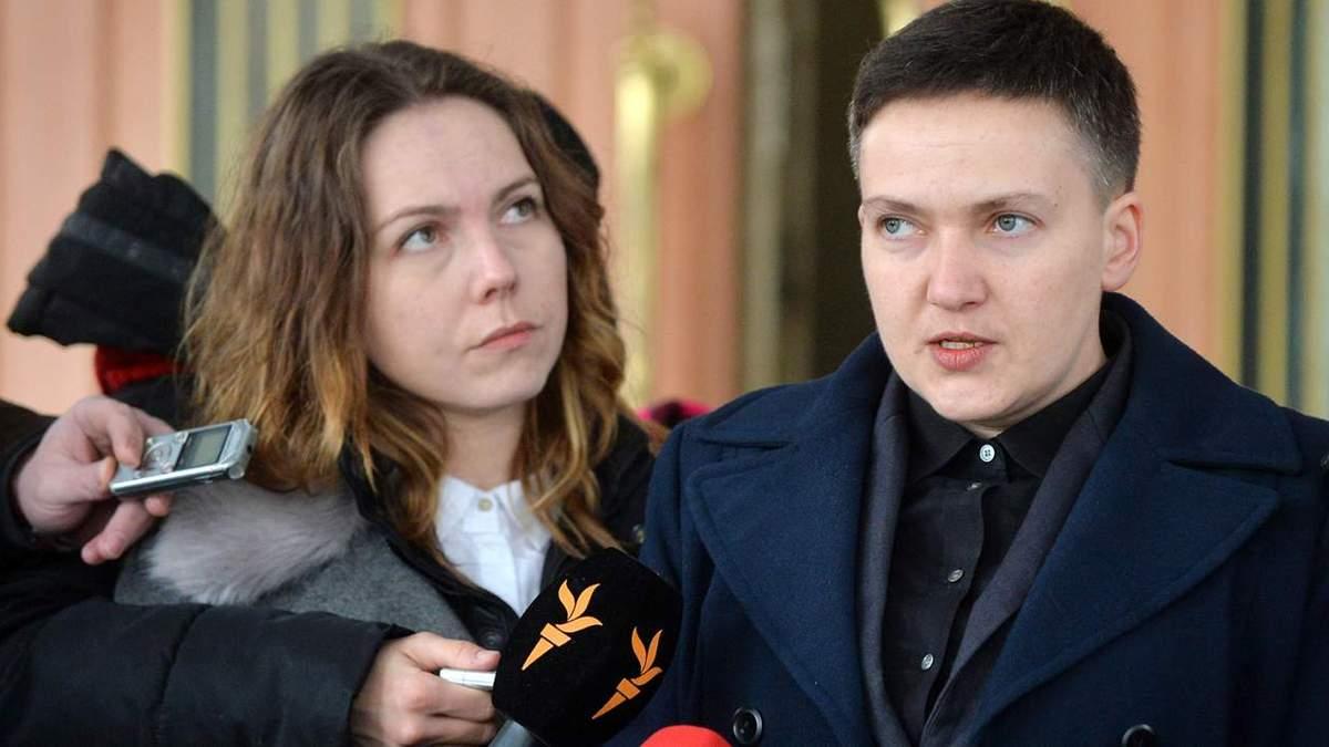 Сестра Савченко анонсировала акцию в поддержку нардепа: названы место и время