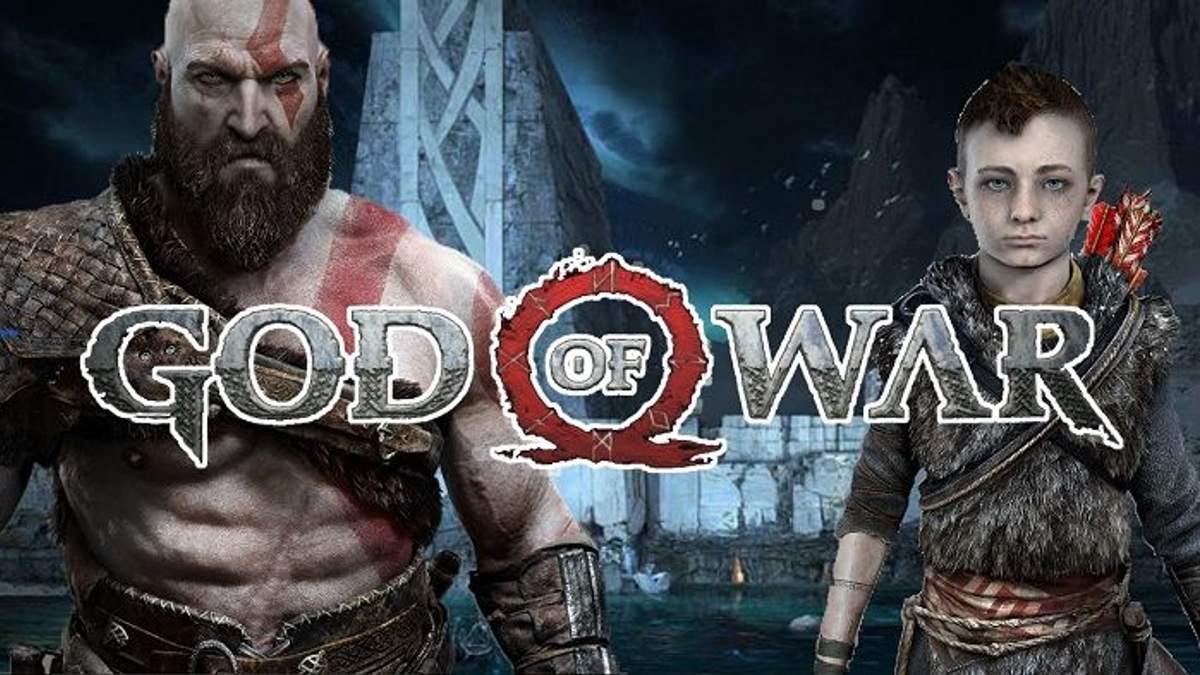 God of War побила рекорды продаж игр за всю историю PS 4