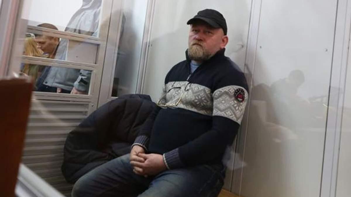 Суд продовжив арешт Рубану: відомо, на скільки