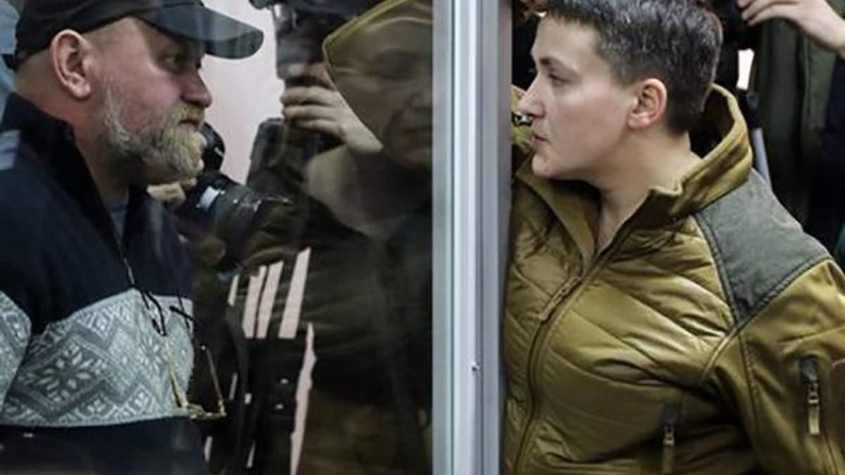Справа Савченко та Рубана: у прокуратурі назвали строк завершення розслідування