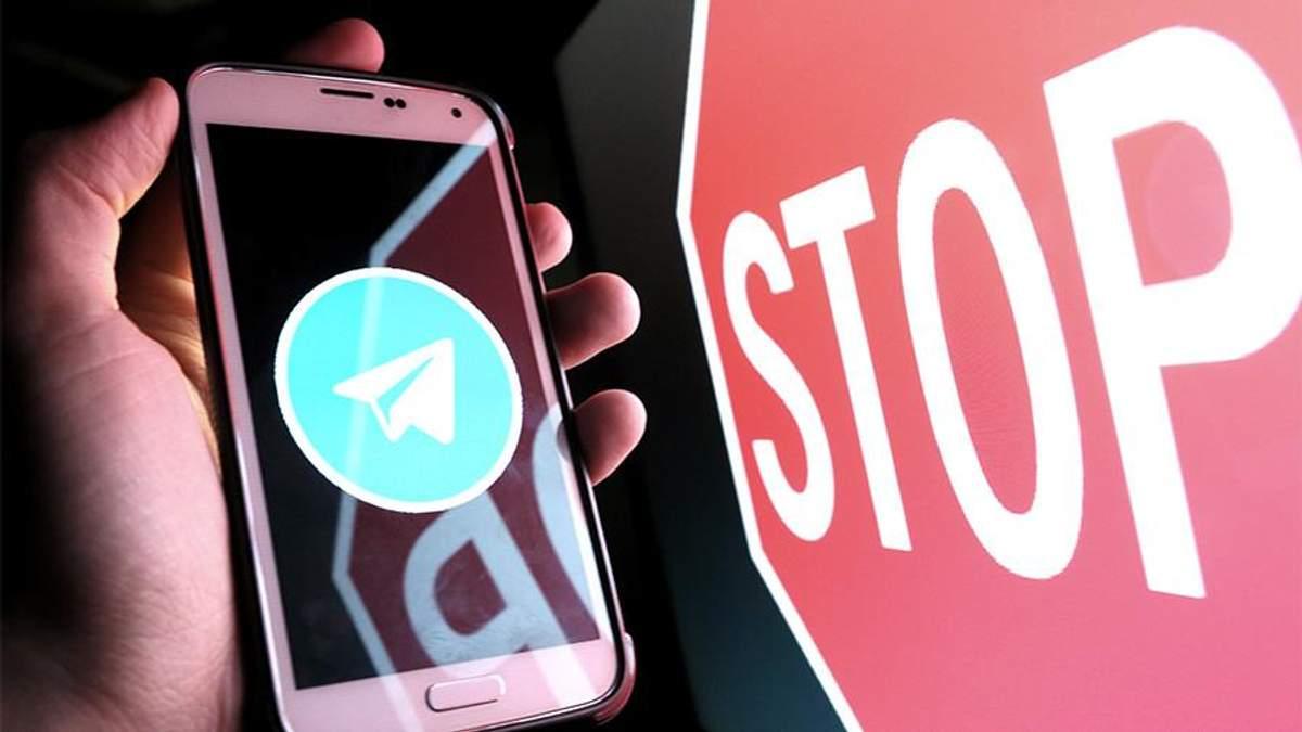 Якщо Роскомнадзору вдасться остаточно заблокувати Telegram, далі буде ще гірше