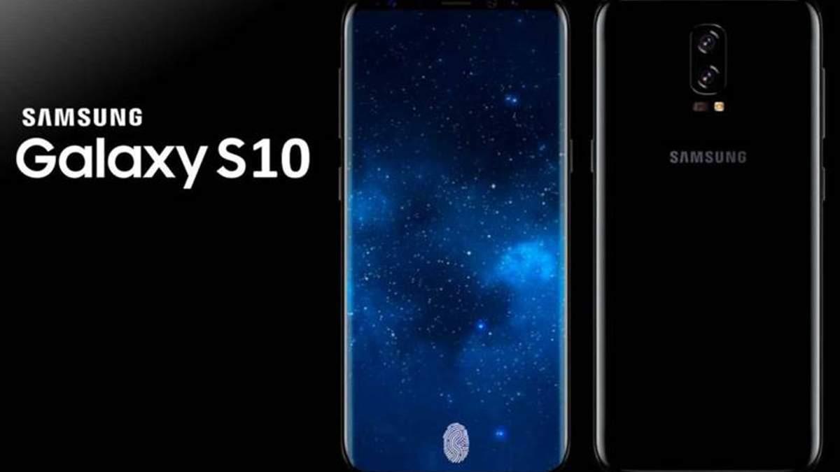 Samsung Galaxy S10: якими цікавинками володітиме флагман