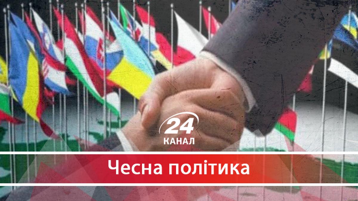 Порошенко вже чотири роки не відправляє послів до багатьох країн: розкрито цинічну причину - 5 травня 2018 - Телеканал новин 24
