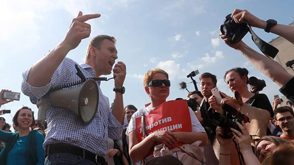 """В Москве на митинге против """"царя Путина"""" задержали Навального"""