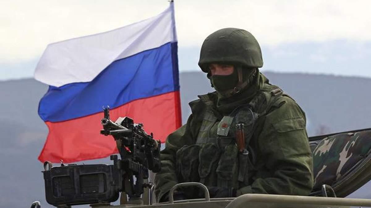 Путін готується залишити Донбас: Гримчак вказав на важливий сигнал