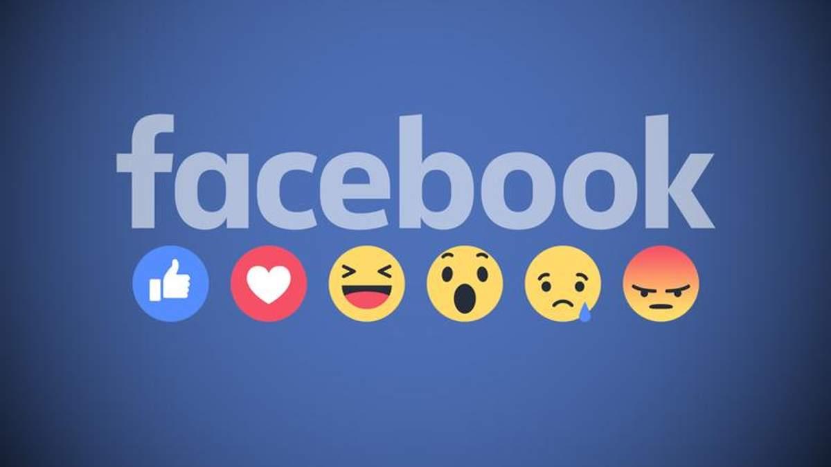 Facebook залишається єдиною соцмережею в ТОП-10 полярних сайтів в Україні