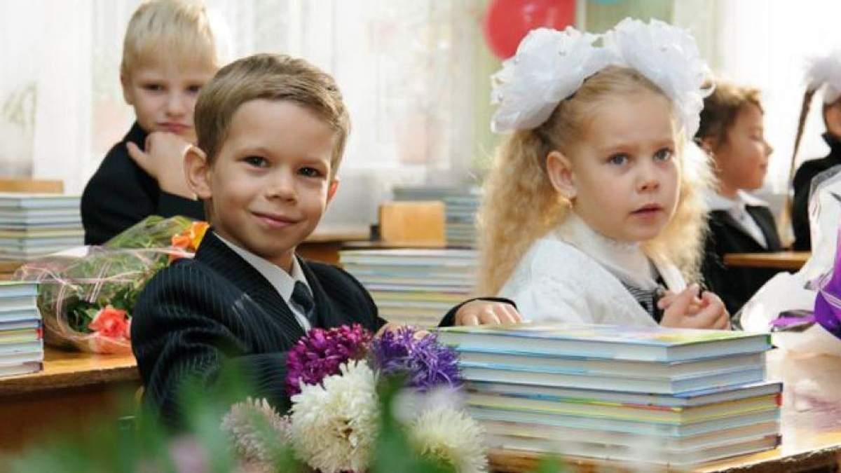 Мін'юст затвердив нове зарахування дітей у школу