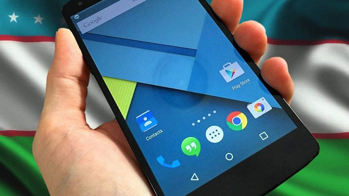 """""""Чорна точка"""" ламає месенджери на Android"""