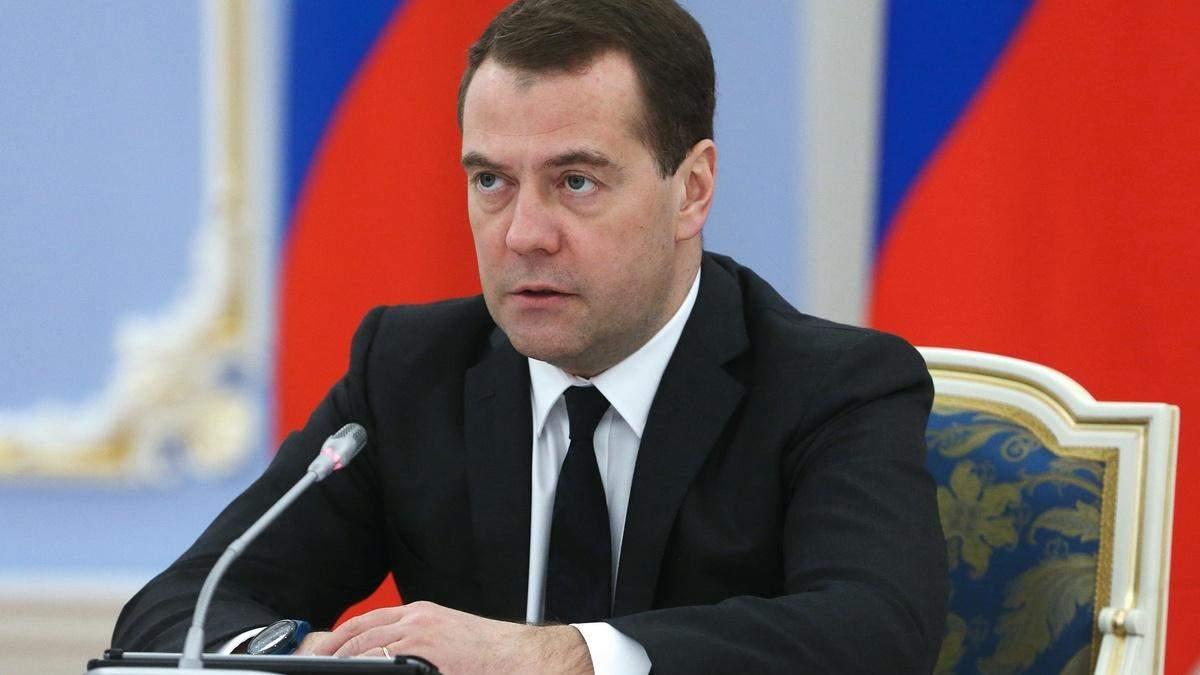 Уряд Росії офіційно пішов у відставку