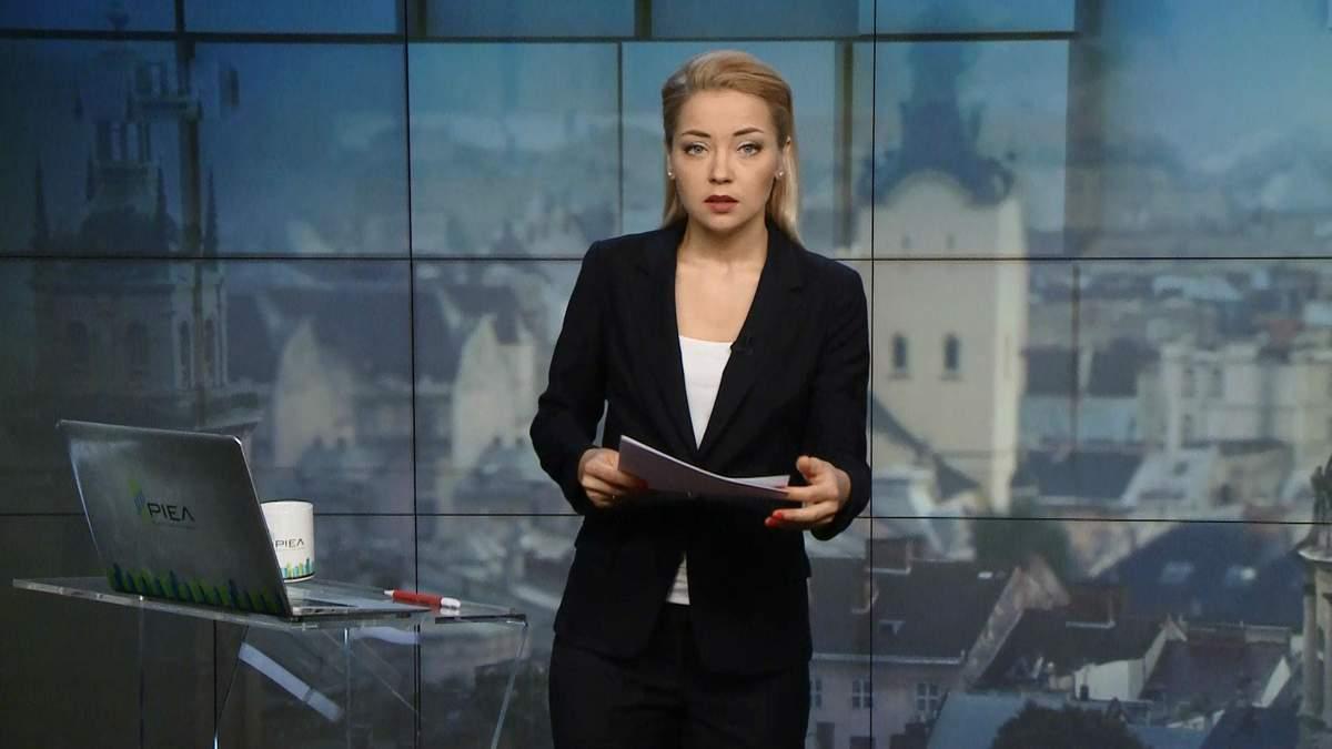 Випуск новин за 14:00: Інавгурація Путіна. Підозра учасниці нападу на Вербича