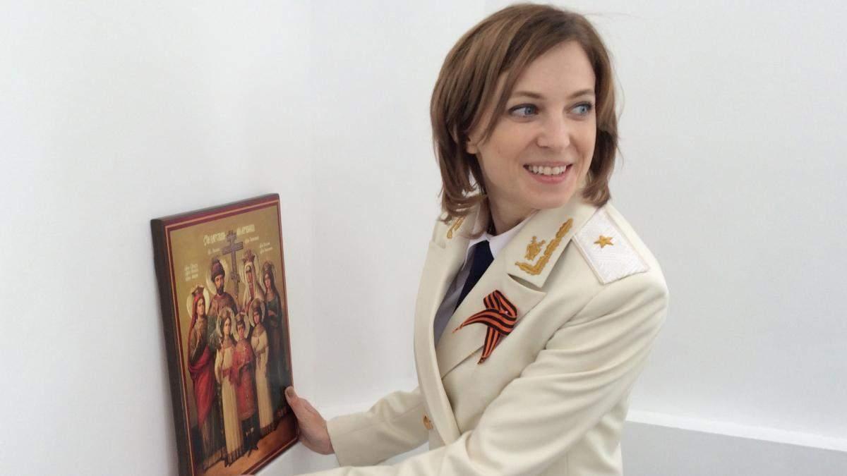 """""""Не дочекалася свого Миколу II"""": поведінка Поклонської на інавгурації Путіна розбурхала мережу"""