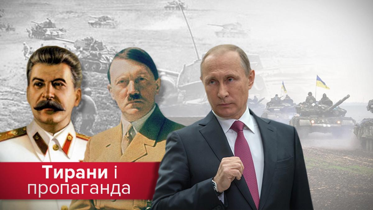 9 травня 2018 - День Перемоги: пропаганда та міфи Росії