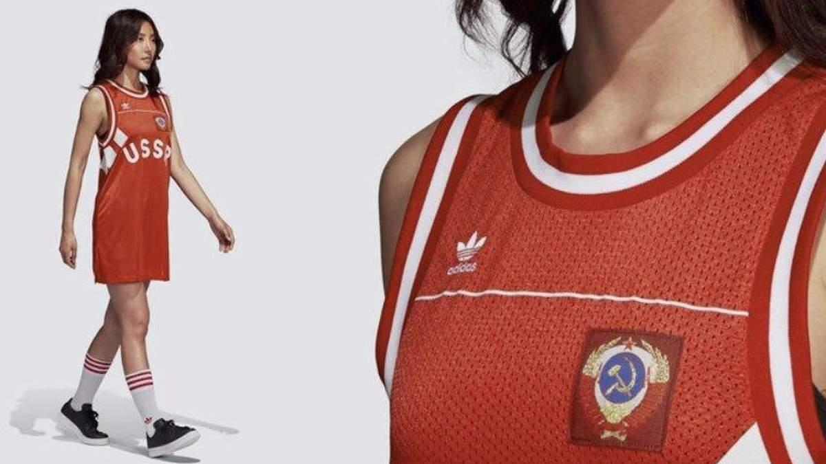 """На """"советское"""" платье Adidas возмущенно отреагировал Украинский институт национальной памяти"""