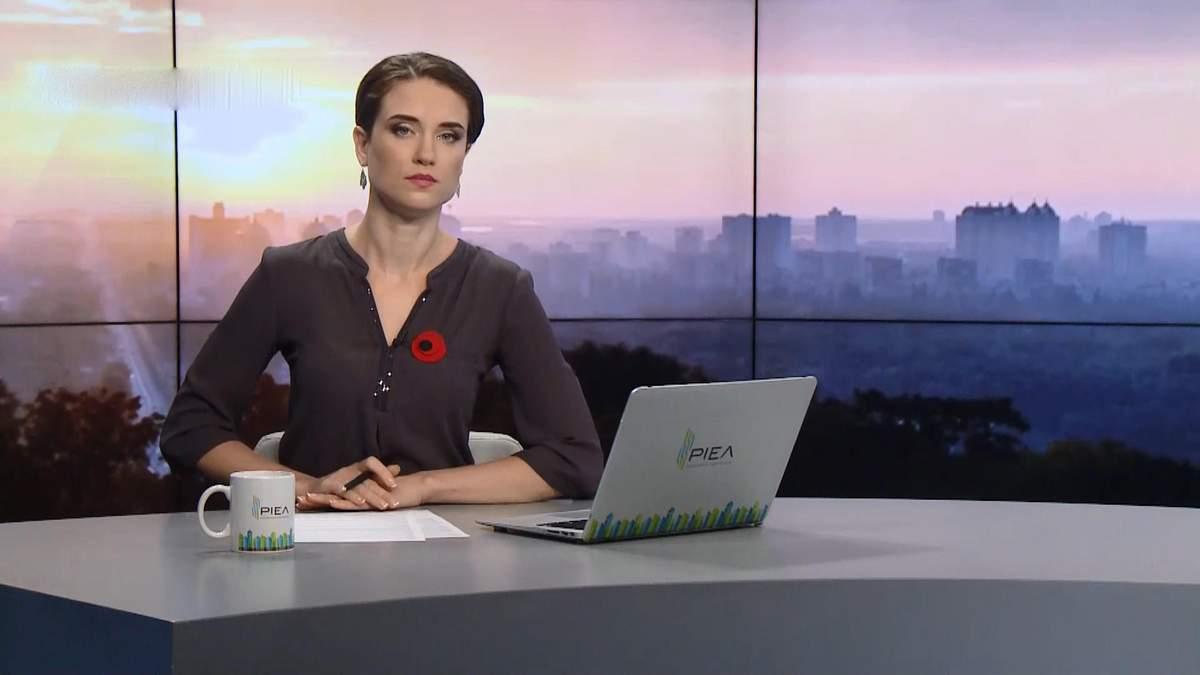 Випуск новин за 10:00: Вшанування жертв Другої світової війни. Безпекова допомога Україні